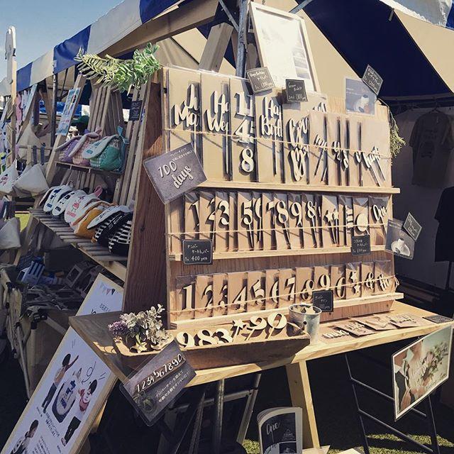 こんにちは!先日、4月13日14日の2日間モリコロパークで開催されたイベント#tokaiecofesta !!@getee.and 様のブースにて、REKENT の木製小物ショップ@the_frame_woodwork の商品を販売させて頂きました。お天気が心配でしたが、2日間通して多くのお客様が来店してくださいましたお名前入りケーキトッパーのオーダーもたくさん頂いて、本当にありがとうございます・・#rekent #orderfurniture #woodwork #woodworkfactory #woodworker #オーダー家具 #オーダー家具製作#家具好き#家具好きな人と繋がりたい#リフォーム #リノベーション#リノベ#店舗デザイン#店舗家具#店舗設計 #家具工房#オリジナル家具 #インテリア雑貨 #getee #東海エコフェスタ #theframe #ケーキトッパー #名入れtシャツ #ベビーリュック #オーダーケーキトッパー #イベント看板 #イベントブース